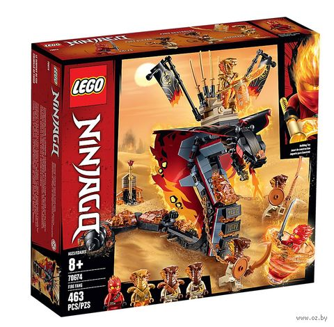 "LEGO Ninjago ""Огненный кинжал"" — фото, картинка"