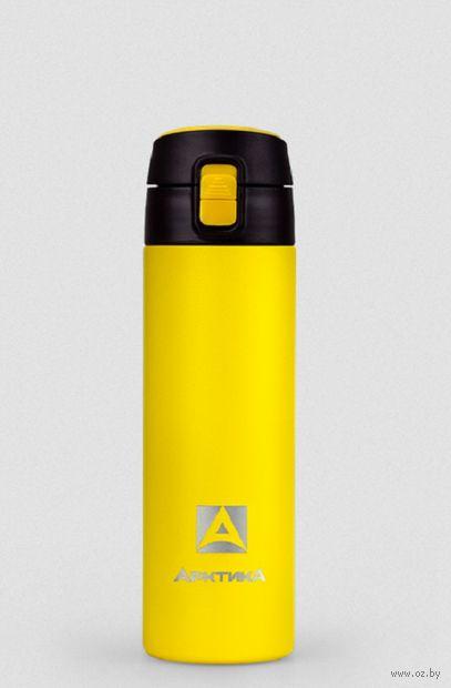 Термос Арктика 0,5 л (жёлтый) — фото, картинка