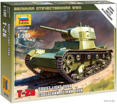 Советский легкий танк Т-26 (масштаб: 1/100) — фото, картинка