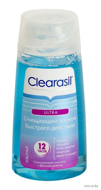 "Лосьон для лица ""Clearasil Ultra"" (150 мл) — фото, картинка"