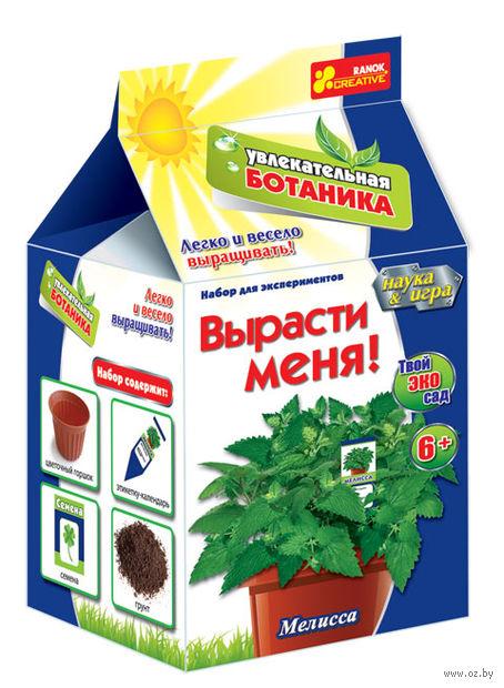 """Набор для выращивания растений """"Увлекательная ботаника. Мелисса"""""""