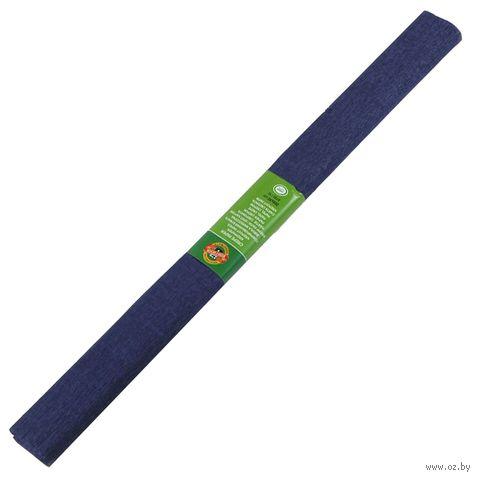 Бумага креповая (50х200 см; темно-синяя) — фото, картинка