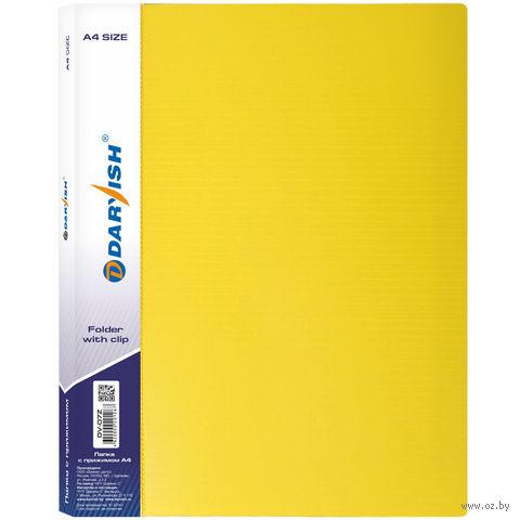 """Папка с зажимом """"Darvish"""" (А4; желтая; арт. DV-07Z)"""