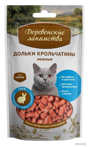 """Лакомство для кошек """"Дольки крольчатины нежные"""" (45 г) — фото, картинка"""