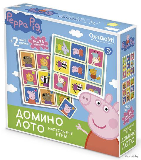 Peppa Pig. Домино, Лото — фото, картинка