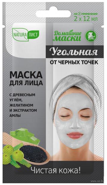 """Маска для лица """"Угольная"""" (24 мл) — фото, картинка"""