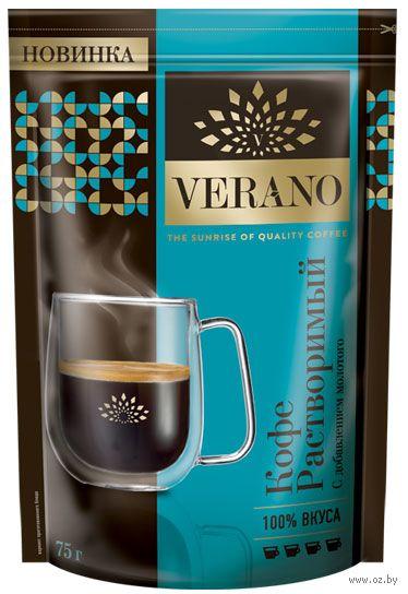 """Кофе растворимый """"Verano"""" (75 г) — фото, картинка"""