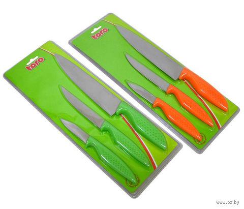 Набор ножей металлических (3 шт.; арт. 263099)