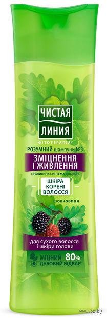 """Шампунь """"Укрепление и питание"""" (400 мл)"""