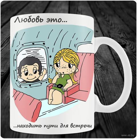 "Кружка ""Love is"" (art.14)"