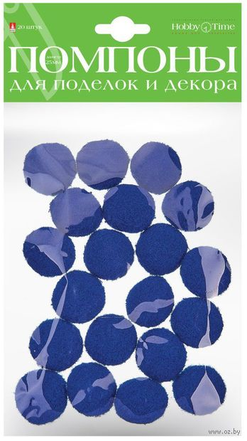 Помпоны пушистые №32 (20 шт.; 25 мм; синие) — фото, картинка