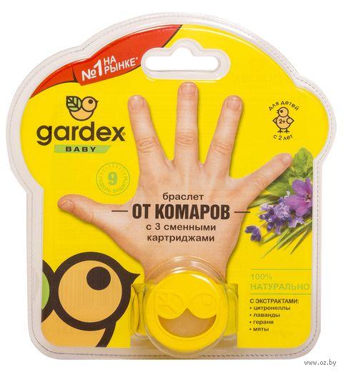 """Браслет от комаров детский """"Gardex. Baby"""" — фото, картинка"""