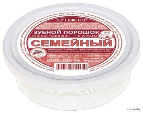 """Зубной порошок """"Cемейный"""" (55 г)"""