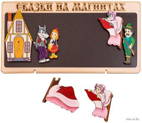 """Магнитный театр """"Красная шапочка"""" — фото, картинка"""