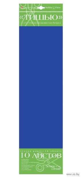 Бумага тишью цветная (50х66 см; синяя; 10 листов) — фото, картинка