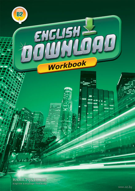 English Download B2. Workbook — фото, картинка
