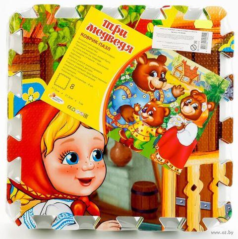 """Пазл-коврик """"Три медведя"""" (8 элементов) — фото, картинка"""