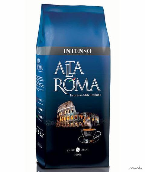 """Кофе зерновой """"Alta Roma. Intenso"""" (1 кг) — фото, картинка"""