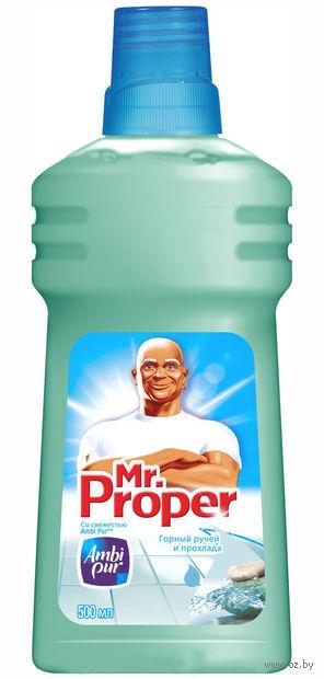 """Моющая жидкость для полов и стен Mr.Proper """"Горный ручей и прохлада"""" (500 мл)"""