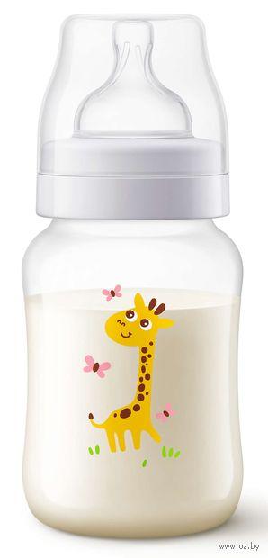 "Бутылочка для кормления ""Жирафик"" (260 мл) — фото, картинка"