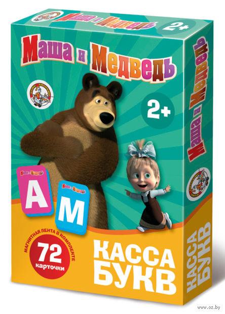 """Набор магнитов """"Маша и Медведь"""""""