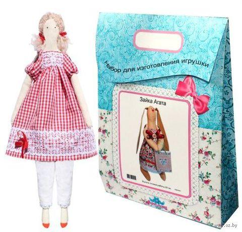 """Подарочный набор для шитья из ткани """"Кукла. Эмма"""""""