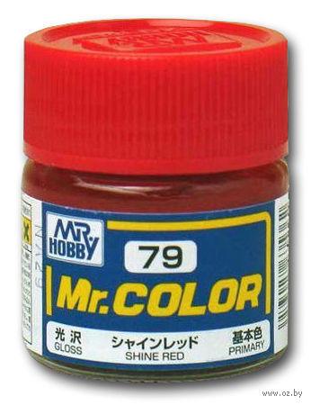 Краска Mr. Color (shine red, C79)