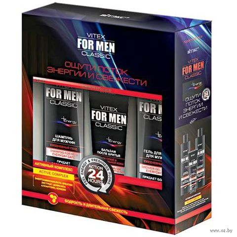 "Подарочный набор ""Vitex For Men Classic"" (шампунь, бальзам, гель для душа)"