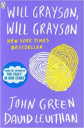 Will Grayson, Will Grayson — фото, картинка