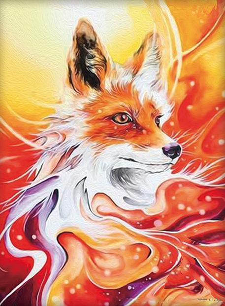 """Алмазная вышивка-мозаика """"Огненная лисица"""" (300х400 мм) — фото, картинка"""