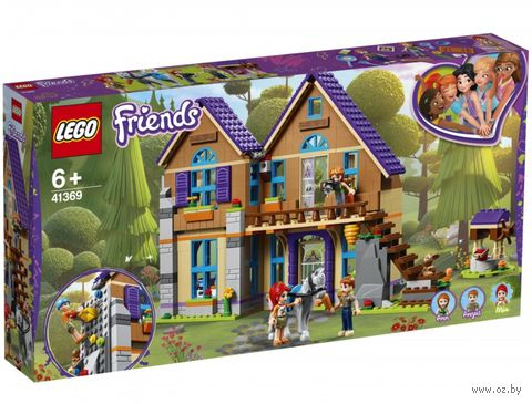 "LEGO Friends ""Дом Мии"" — фото, картинка"