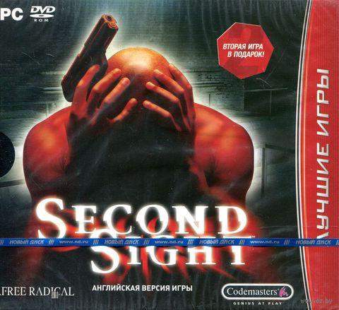 Лучшие игры. Second Sight