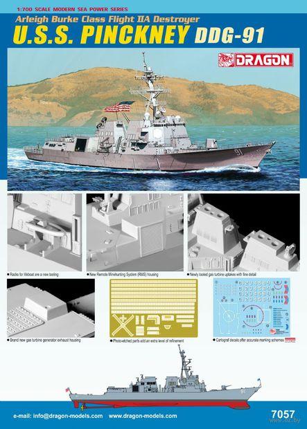 "Эскадренный миноносец ""U.S.S. Pinckney DDG-91 - Arleigh Burke Class Flight IIa Destroyer"" (масштаб: 1/700) — фото, картинка"