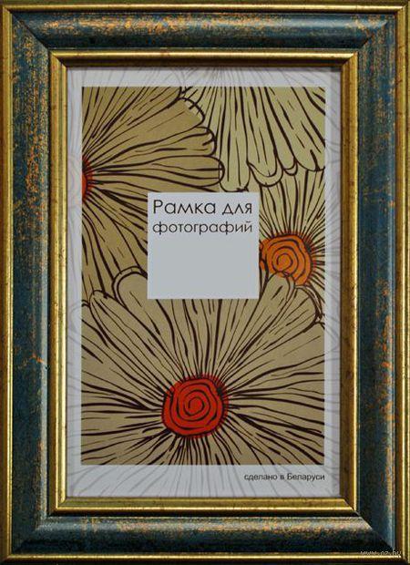 Рамка деревянная со стеклом (10х15 см, арт. 229/09)