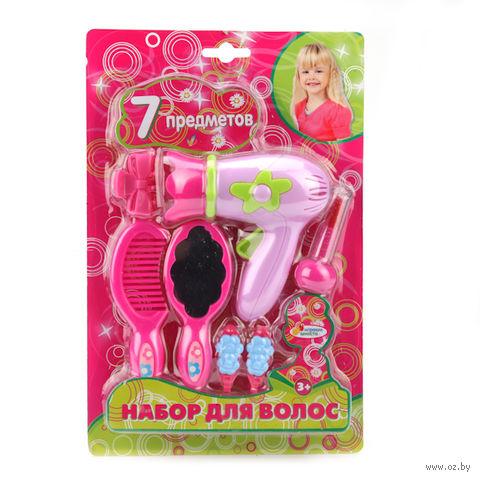 Игровой набор для девочек (7 предметов; арт. BE013-R)