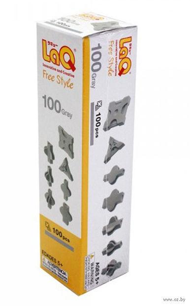"Конструктор ""LaQ. Free Style 100 Gray"" (100 деталей)"