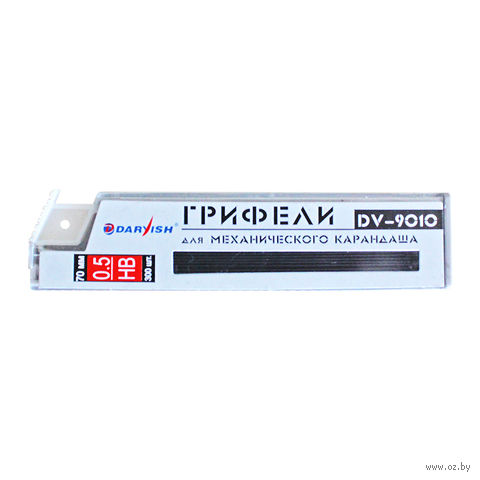 "Грифели для автоматического карандаша ""Darvish"" (0,5 мм; HB)"