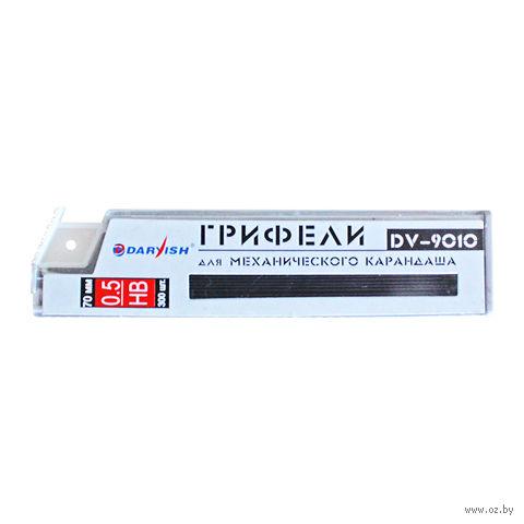 """Грифели для механических карандашей """"Darvish"""" (0,5 мм; твердость: HB)"""