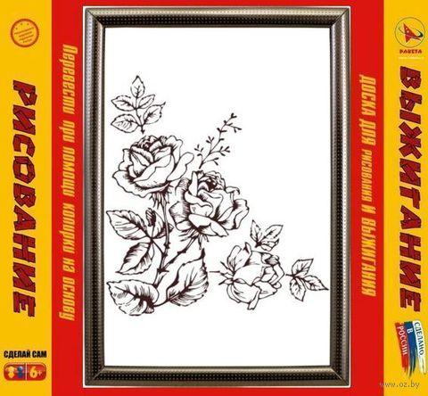 """Набор для выжигания по дереву """"Розы 3"""" — фото, картинка"""