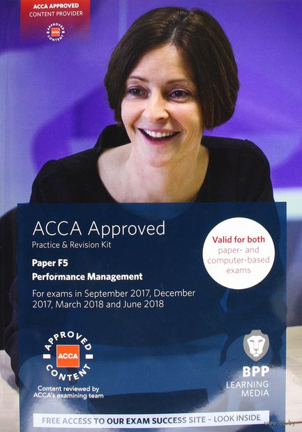 ACCA F5 Performance Management. Practice and Revision Kit — фото, картинка
