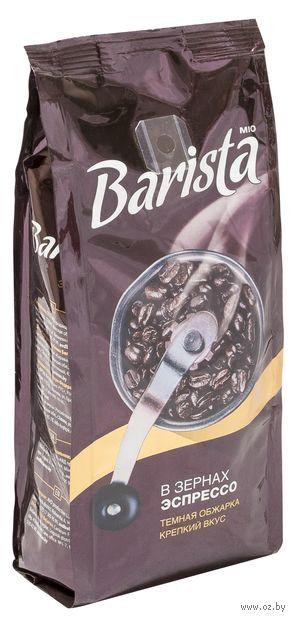 """Кофе зерновой """"Barista Mio. Эспрессо"""" (250 г) — фото, картинка"""