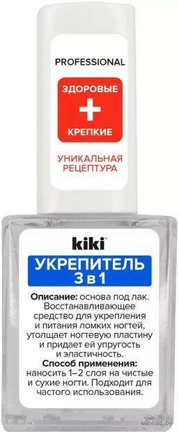 """Средство для укрепления ногтей """"Укрепитель 3в1"""" тон: прозрачный — фото, картинка"""