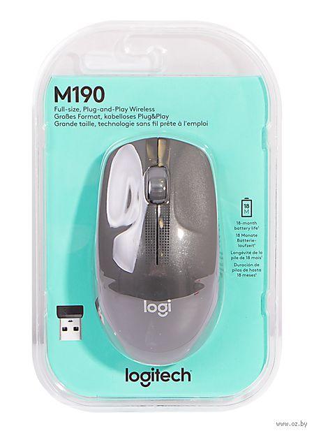 Мышь беспроводная Logitech M190 (графит) — фото, картинка