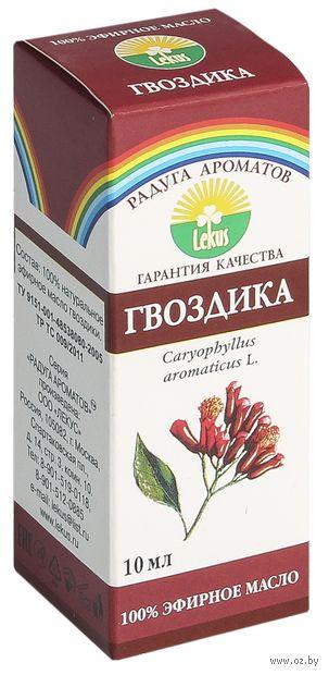 """Эфирное масло """"Гвоздика"""" (10 мл)"""