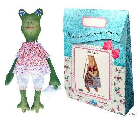 """Подарочный набор для шитья из ткани """"Кукла. Хлоя"""""""
