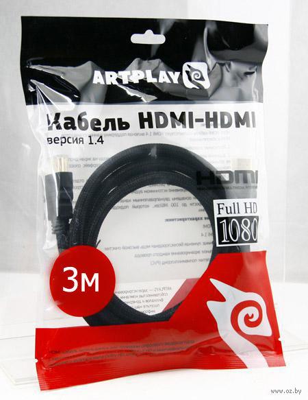 PS 3 Кабель HDMI Artplays 3 м (ver. 1.4) в защитной оплетке