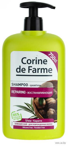 "Шампунь для волос ""Карите. Восстанавливающий"" (750 мл)"