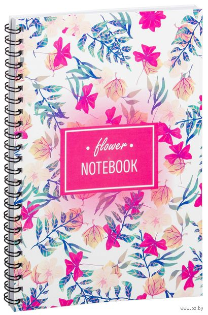 "Блокнот в клетку ""Flower notebook"" (A5; арт. 1375)"