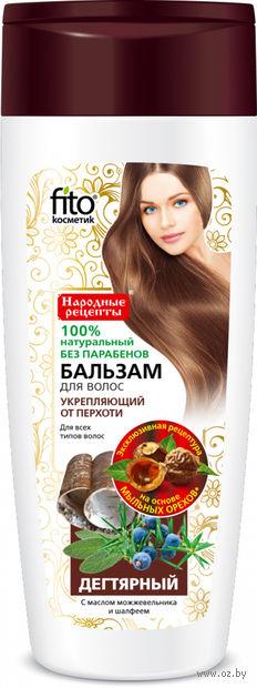 """Бальзам для волос """"Дегтярный"""" (270 мл) — фото, картинка"""