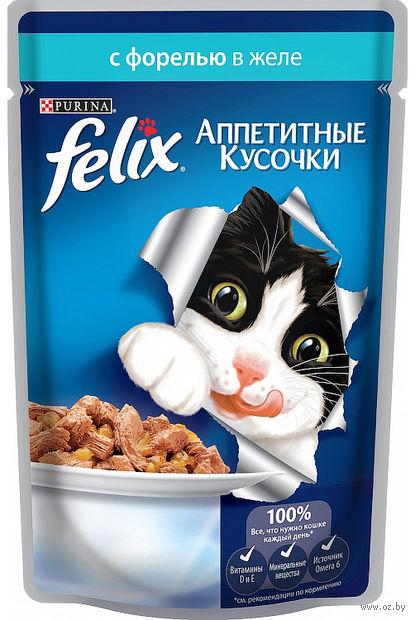 """Пресервы для кошек """"Аппетитные кусочки"""" (85 г; форель в желе) — фото, картинка"""